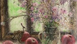 ′Польові квіти та яблука′ (Акварель)