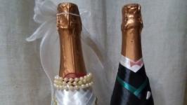 Бутылка свадебная или подарочная
