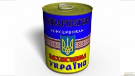 Консервовані Шкарпетки Захисника України - подарунок на 14 жовтня