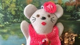 Мышка- берегиня