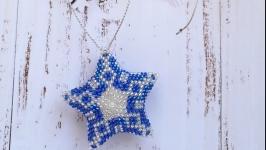 Новогодние игрушки Звезда из бисера ручной работы