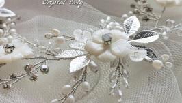 Веночек / веточка в прическу невесты