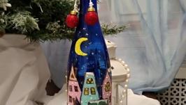 Новогодняя бутылка. ′Новогодняя ночь′