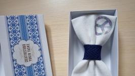 Краватка метелик Хіппі