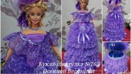 под заказ №163 Кукла шкатулка ручной работы