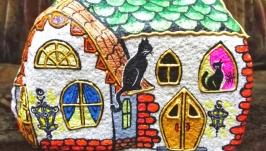 Каменные домики