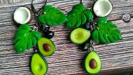 Серьги с авокадо