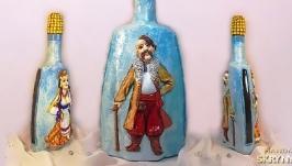 Подарок бутылочка ′Українська′