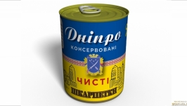 Консервовані Чисті Шкарпетки Дніпро Україна - Оригінальний Подарунок