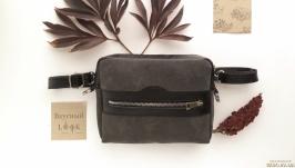 Замшевая сумка 2 положения ′Кориандр′ серая с черным