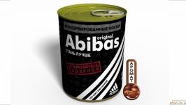 Консервированные носки Abibas - Консервированный подарок