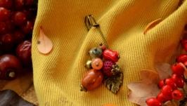 Брошь булавка ′Поздние ягоды′