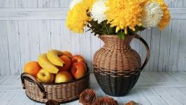 Кувшин плетёный и корзина для фруктов или поднос