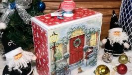 Короб подарочный «Набор для глинтвейна»