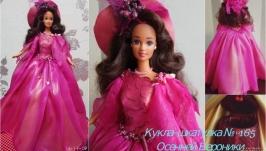 под заказ №165 Кукла шкатулка ручной работы