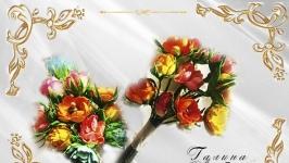 Цветы ручной работы Цветы на ножке микс