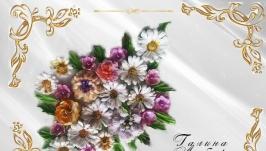 Цветы ручной работы Ромашки