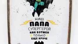 Вешалка -Ключница Папа супергерой .