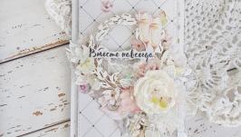 Весільна листівка
