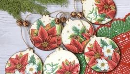 Новогодняя гирлянда  ′Шарики′