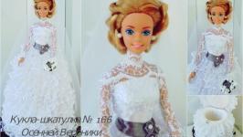 под заказ  Кукла шкатулка ручной работы  №166 Невеста