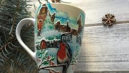Керамічна чашка з ручним розписом