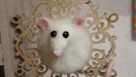 Белая крыса, новогодняя игрушка
