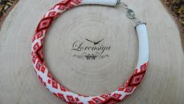 Жгут украшение на шею в украинском стиле