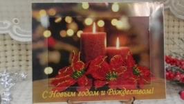 Новогодняя открытка ′Пуансетия′