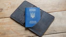 Документница кошелёк