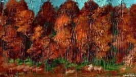 Осенний лес 1
