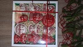 Набір ялинкових іграшок ′Різдвяний′ великий