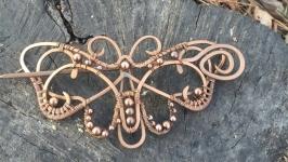 Заколка-фибула «Бабочка»