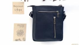 Мужская кожаная сумка через плечо ′Душистый перец′ (синяя)