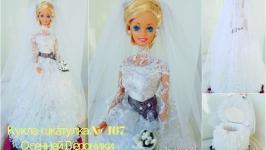 под заказ №167 Кукла шкатулка ручной работы   Невеста