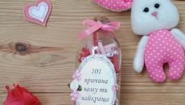 Подарунковий набір для дівчини, подруги, сестри, куми, колеги.
