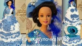 под заказ №168 Кукла шкатулка ручной работы