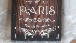Ключница ′Париж′