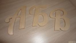 Алфавит, буквы, слова 13 см