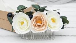 Нежный свадебный гребень для волос с цветами