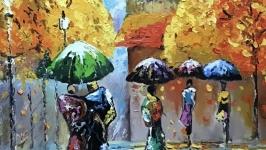 Абстракция, арт « Краски осеннего дождя»