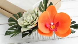 Гребень с орхидеей и суккулентом, Цветы в прическу невесте