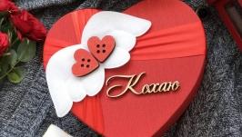 Подарунок на день валентина-валентинка.