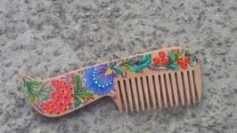 Расчёска деревянная с петриковской росписью
