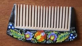 Расчёска - гребешок маленький с росписью