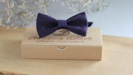 Бабочка темно-фиолетовая  из шелка Дюпон