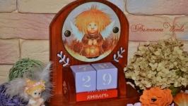 ′Мой милый ангел′- Вечный календарь