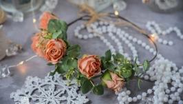Венок из фоамирана персиковые  розы
