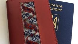 Обложка на паспорт, обложка на документ