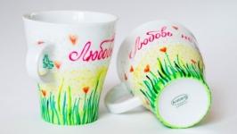 Парные чашки про любовь  Роспись чашек с рисунком и надписью из Библии
